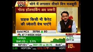 CNBC Awaaz Gold Spot with Manisha Gupta, Commodities Editor & Rajiv Popley Director, Popley Group