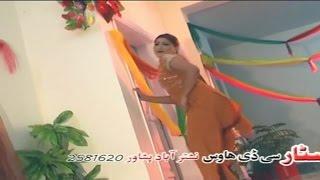 Seemi Khan Nono - Sharabi Janana - Pashto Movie Songs And Dance