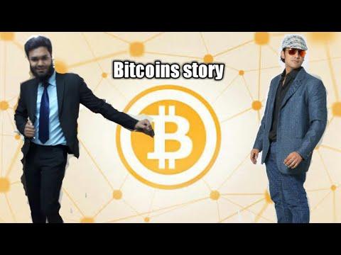 Bitcoin story