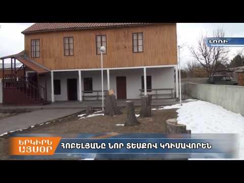 Թումանյանի տուն-թանգարանում կկառուցվեն հուշանվերների կրպակ, սանհանգույց, փոքրիկ սրճարան