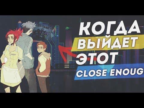 Что известно о Close Enough ? | Где первый сезон Достаточно близко !?