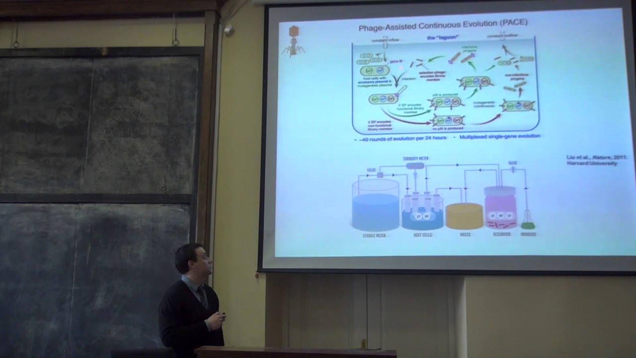 Направленная эволюция белков, научный прогресс и биомедицина