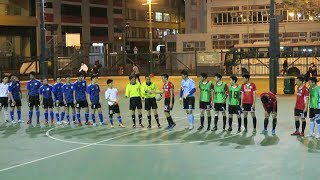 Publication Date: 2018-02-26 | Video Title: 夢想FC vs 青松侯寶垣(2018.2.26.賽馬會五人足