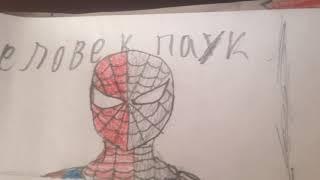 Сериал человек паук 🕷 заставка