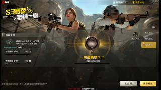 PUBG MOBILE SANHOK (Official Emulator Tencent Buddy ) WECHAT ACCOUNT NOW ID: ghost976hd