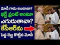 PM Modi Took Serious Decision On CM KCR| Telangana News| Take One Media| KCR Third Front | Andhra