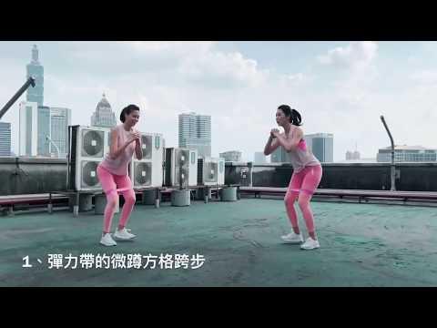 Hyphy Youtube新上線!觀看運動影片更方便!
