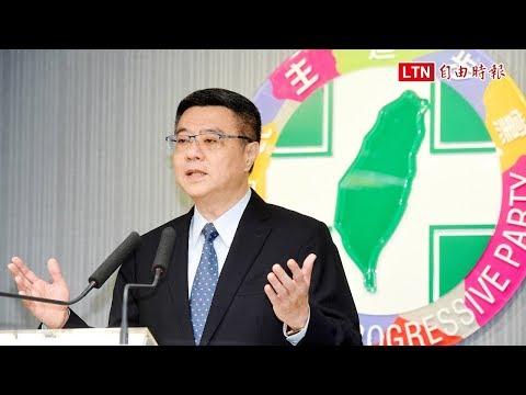LIVE - 蔡英文、賴清德 初選民調結果