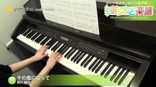 使用した楽譜はコチラ→http://www.print-gakufu.com/score/detail/87330...