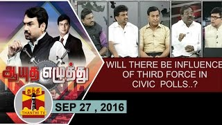 Aayutha Ezhuthu 27-09-2016 Will there be influence of third force in civic polls? – Thanthi TV Show