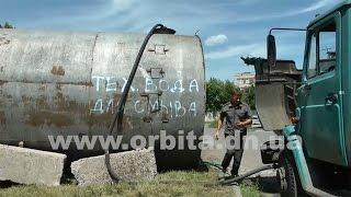 Бочка для технической воды в Красноармейске. 21.07.2014(В микрорайоне