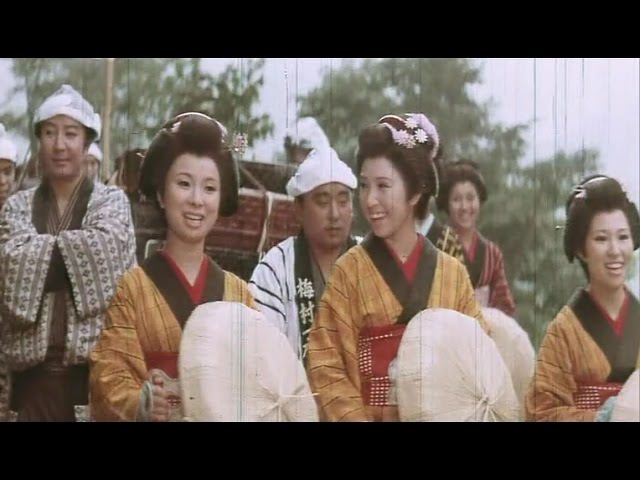 The Blind Swordswoman (Taiwan 1970) aka Paid with Blood  /Eastern Trailer Englisch