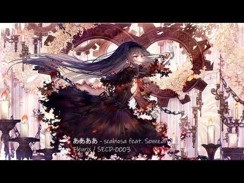 【Artcore】ああああ - Scabiosa Feat. Sennzai 「Fleurix」