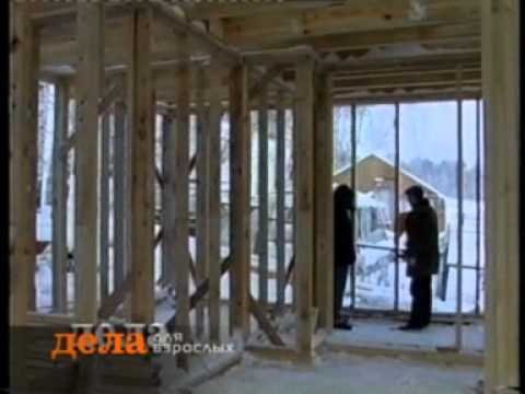 Продажа плитки в Минске