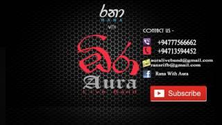 Sonduru Athithaye - T. M. Jayarathna Instrumental Music Song 2016