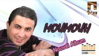 MOUMOUH ★Nemchedha★(Official Audio)