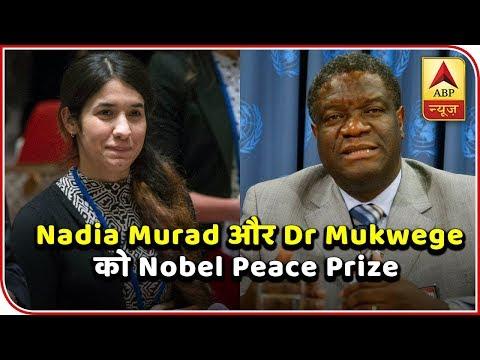 Nobel Peace Prize 2018: Yazidi Campaigner...