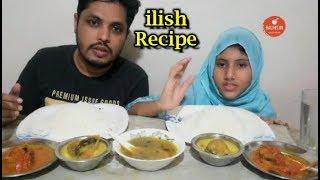 Eating Rice With Hilsa Fish Recipe And Dal | টমেটো দিয়ে ইলিশ মাছের ঝোল | Eating Show