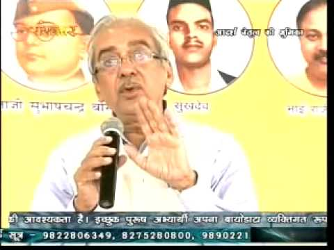 Prof. J.S. Rajput Ji (Ex. Director, NCRT) about Macaulay Education System