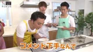 """ジャングルポケットが"""" 夏野菜の簡単ラタトゥイユ""""の作り方を教えます!..."""