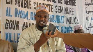 Oustaz Taïbou BAH ( Guinée ) : 24 et 31 Décembre Sur RFDI