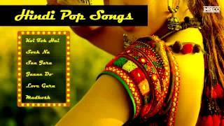 Best Hindi Pop Songs | Intezaar | Hindi Songs 2014 | Nagaland Band