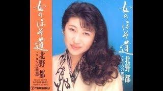 松永ひとみ - 湯けむり女の宿