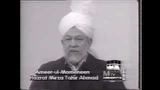 Friday Sermon 12 February 1993