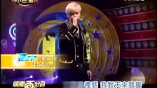 12122013 羅志祥-  惜命命 LIVE