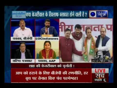 Tonight with Deepak Chaurasia: Will Delhi's MCD elections decide the fate of Aam Aadmi Party?