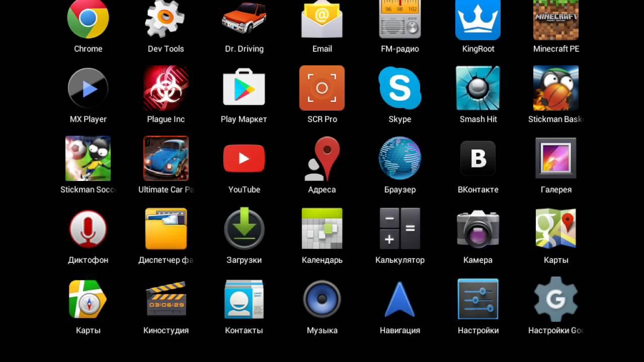 бой с тенью скачать бесплатно на андроид