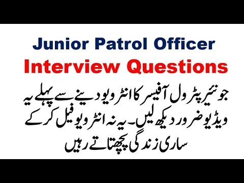 JPO Interview Preparation Tips and Tricks || JPO Interview Questions || PTS  Interviews Questions