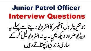 JPO Interview Preparation Tips and Tricks    JPO Interview Questions    PTS Interviews Questions