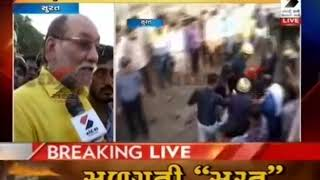 Sandesh News talk with Health Minister's on Surat Takshashila Complex Fire