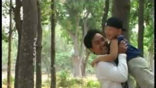 TINH CHA (THE FATHER'S LOVE) Vietnamese Country Song