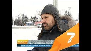 Депутат Толмачев и Алекс Лесли откровенно рассказали о своем участии в секс-скандале с Настей Рыбкой