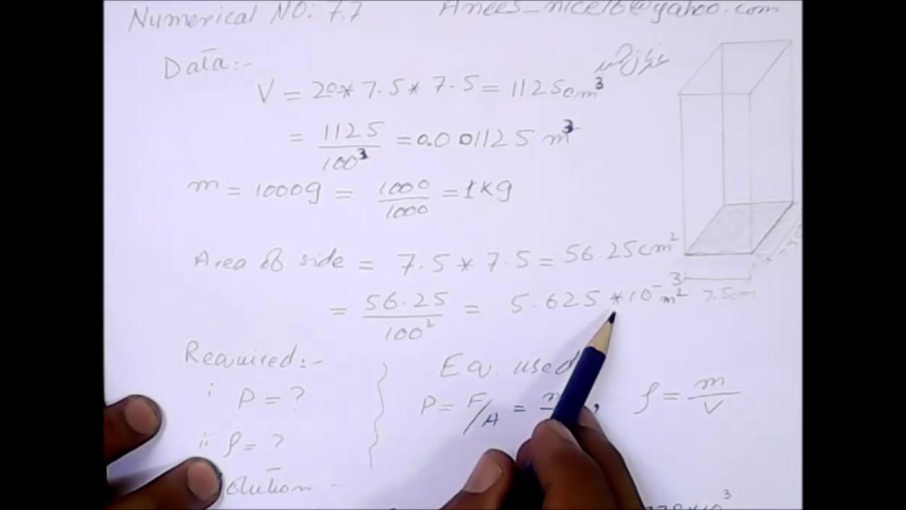 9th Physics Numerical No 7 7