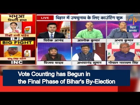 Vote Counting has Begun in the Final Phase of Bihar's By-Election