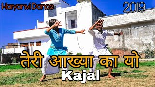 Teri Aakhya ka yo Kajal | Haryanvi Dance | Sapna Chaudhary  | New video | Adarsh patel