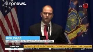 США возложили ответственность за уничтожение гуманитарного конвоя ООН в Сирии на Россию