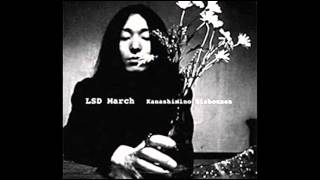 LSD March - Clepsydra Flames