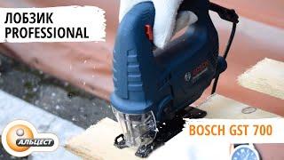 ЭлектроЛобзик Bosch GST 700.  Обзор лобзика Bosch GST.