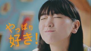 (食食食) いっぱい食べる君が好き - 新垣結衣 by 米羅.