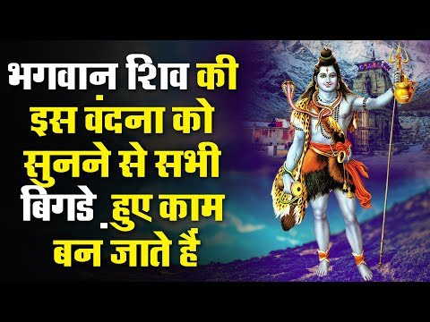 Bhagwat Geeta Chapter 2 in Hindi | Sai Satcharitra - Bhagwat Gita Sangam from YouTube · Duration:  4 minutes 33 seconds