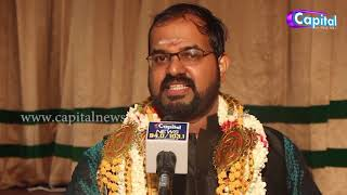 Sri Aruran Arunandi - Guinness World Records