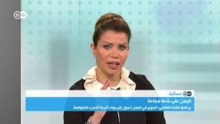 ما الصعوبات التي تواجه توزيع المساعدات الغذائية في اليمن؟
