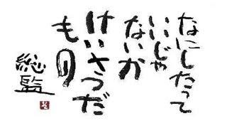 大阪府警 偽造調書で手柄装う thumbnail