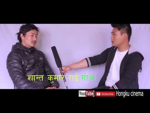 interview with santakumar rai(gothe)by arun rai (dukhilal kaka)
