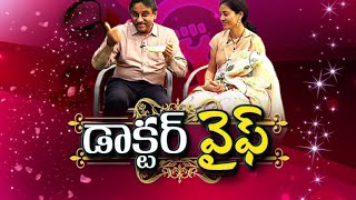 Women's Day Special Interview with Mr and Mrs Dr. Guruva Reddy