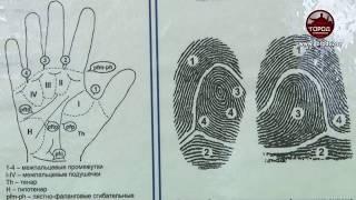 Как работают Рязанские криминалисты?